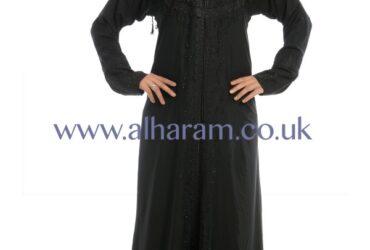 Al-Haram Ltd – Online Abaya-Jilbaab-Jalabiyah Wholesaler
