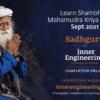Inner Engineering Completion Online with Sadhguru